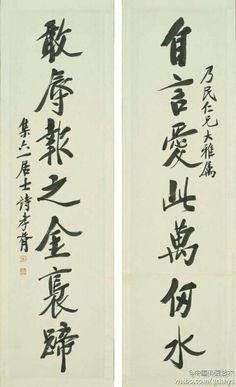 """【 郑孝胥《自言敢辱七言联》】184.1×45.3cm,日本早稻田大学藏。他是近代书家中很有个性特点的一位。早年学颜真卿苏轼,后学魏碑,并参以张裕钊之法,形成清刚、遒劲、凝炼的风格。严格地讲,其笔法并不精到,许多笔画似""""刷""""过去,捺笔也很有趣,成一弯曲笔,凡此种种,都成了他书法中的特色"""