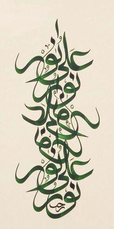 Arabic calligraphy in modern art on Pinterest | Arabic calligraphy ...