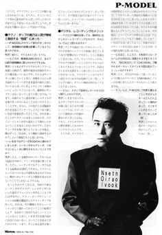 KB special_september 1993 editionから