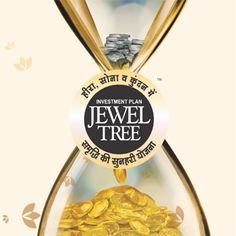 Buy precious and Expensive jewellery for weddings, festivals and important occasions through Jewel Tree Scheme at PunjabiSaraf.com Indore. Investment in gold on auspicious occasions like Pushya Nakshatra, Akshay Tritiya and Dhan Teras can be pre-planned through jewel tree scheme.