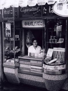 Showa Period, Showa Era, Japanese History, Japanese Culture, Old Pictures, Old Photos, Vintage Photographs, Vintage Photos, Japan Photo