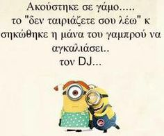 Find images and videos about greek quotes on We Heart It - the app to get lost in what you love. Funny Greek Quotes, Greek Memes, Minion Jokes, Minions Quotes, Funny Minion Pictures, Funny Photos, We Love Minions, Funny Phrases, Clever Quotes
