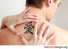 Chinese love tattoo