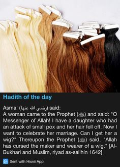 Hadith of the day Prophet Muhammad Quotes, Hadith Quotes, Muslim Quotes, Quran Quotes, Islam Hadith, Islam Muslim, Allah Islam, Islam Quran, Beautiful Islamic Quotes