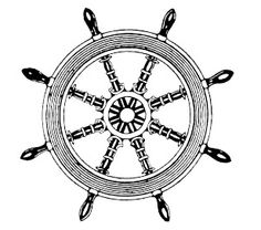 Footprint further Ship Wheel furthermore Festivale also Cartoon floating ice additionally Search. on ocean floats