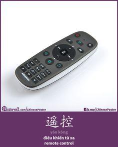 遥控 - yáo kòng - điều khiển từ xa - remote control