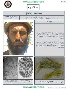 Mohammad Ashan, a mid-level Taliban commander in Paktika province, strolled toward a police checkpoint in the district of Sar Howza with a wanted poster bearing his own face. He demanded the finder's fee referenced on the poster: $100.