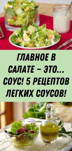 Buffet, Dash Diet, Proper Nutrition, Just Cooking, Salad Dressing, Bon Appetit, Potato Salad, Tacos, Food And Drink