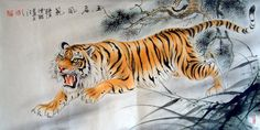 Chinese Painting: Tiger - Chinese Painting CNAG234451 - Artisoo.com