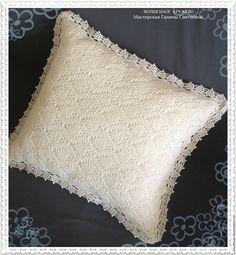 Купить Вязаная крючком диванная подушка Волшебное кружево из хлопка - белый, вязаная подушка