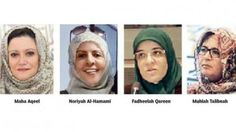 Interesting news from around the world: Organization of Islamic Cooperation appoints four ...
