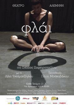 Θεατρική παράσταση 'Φλάι' @ Θέατρο Αλκμήνη (21/10/2015-)