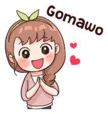 New Memes Love Language 22 Ideas Korean Phrases, Korean Words, Korean Slang, Kpop, Anime Korea, Korean Expressions, Korean Stickers, Korean Lessons, Pop Stickers