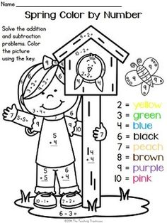 math worksheet : color by addition facts  addition facts subtraction worksheets  : Color By Number Addition And Subtraction Worksheets