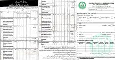 District and Session Judge Sheikhupura Jobs June 2020 Application Form. The post District and Session Judge Sheikhupura Jobs June 2020 Application Form appeared first on Filectory