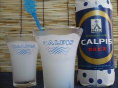 カルピス、夏の定番