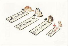 perrty cat 年賀状