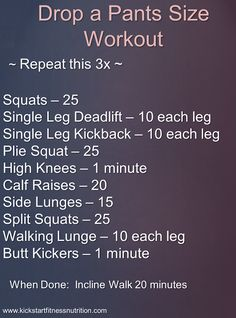Kickstart Workouts: Drop a Pants Size Workout