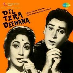 Another Shammi kapoor classic