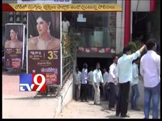 Chandana Brothers Showroom robbed of money and gold