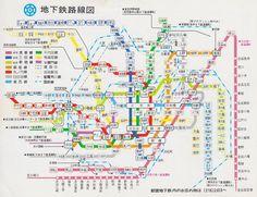 昭和58年の東京都交通局による地下鉄路線図。未開通の有楽町線新木場駅は仮称の「湾岸」になっている Planer, Trains, Blog, Japanese, Japanese Language, Blogging, Train