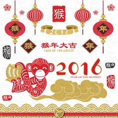 "Year Of The Monkey 2016 ""CHINESE NEW YEAR""clipart pack,Monkey Year,Chinese New Year,Calligraphy,Monkey,Lantern,Scrapbook,Invitations,Cny013"