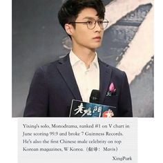 Yixing has broke 7 Guinness World Records & his solo single is ranked No.1…