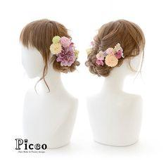 . . Gallery 275 . Order Made Works Original Hair Accessory for SEIJIN-SHIKI . #スモーキーカラー の #パープル #ダリア と #小ぶり #パステル の #マム と #小花 の #シンプル可愛い #和 スタイル   振袖柄に合わせたカラーでさりげなく素敵にアレンジ  . . #成人式  #髪飾り #オーダーメイド #20歳 #二十歳  #ハタチ . #花飾り #造花 #ヘアセット #ヘアアレンジ #アップスタイル . #hairdo #flower #hairaccessory  #annniversarry #hairarrange  #anniversarry #kimono #japanesestayle #pastel . . . ただ今、大変混雑しております。 ご注文日より1ヶ月以上お時間を頂く場合もございますので ご依頼はお早めにお願いいたします。