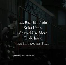 icu ~ 48213542 48216637 Bahot badal gaya zalim ne itne waade liye the Shyari Quotes, Hurt Quotes, Funny Quotes, Life Quotes, Tears Quotes, Heartbreak Quotes, Relationship Quotes, Qoutes, Relationships