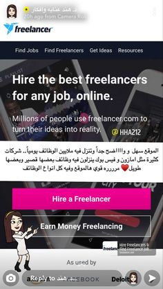 Learning Websites, Educational Websites, Educational Technology, Easy Online Jobs, Online Work, Iphone Life Hacks, Jobs For Teens, Pinterest App, Computer Programming