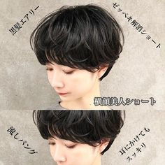 Pin on マッシュショート Pin on マッシュショート Tomboy Hairstyles, Girl Hairstyles, Short Hair Cuts, Short Hair Styles, Medium Short Hair, My Hair, Hair Color, Hair Beauty, Instagram