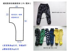 Kinderhose Baby Harem Pants, Baby Leggings, Kids Dress Patterns, Baby Patterns, Sewing For Kids, Baby Sewing, Sweet Dreams Baby, Handmade Skirts, Mode Style