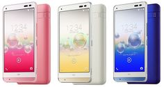 http://thenewswise.com/2015/12/04/kyocera-brings-hot-washable-smartphone-rubber-duck-free/1229/kyocera-digno-rafre-kyv36-3