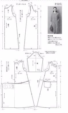 Japanese book and handicrafts - MRS Style Book Sewing Patterns Free, Free Sewing, Sewing Tutorials, Clothing Patterns, Sewing Pants, Sewing Clothes, Diy Clothes, Japanese Sewing, Japanese Books