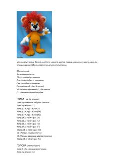 lvenok-na-cherepahe.pdf