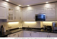 Дизайн кухни http://www.ok-interiordesign.ru/blog/dizayn-trehkomnatnoy-kvartiry.html