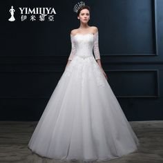 2015 new wedding dress free shipping Korean winter Slim retro word shoulder Qi trailing custom wedding