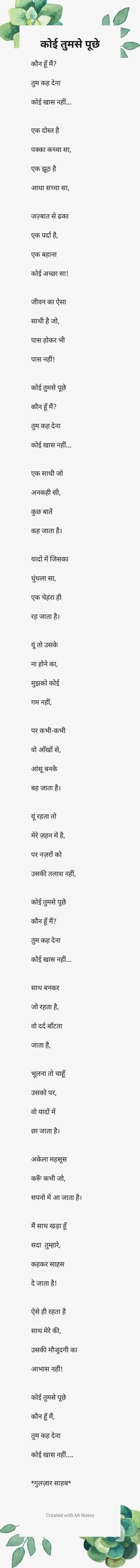33 Best Poetry hindi images in 2019 | Hindi quotes, Love