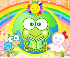 Sanrio Characters, Cute Characters, Cute Frogs, Kawaii, Frog And Toad, All Things Cute, 90s Kids, Looks Cool, Cute Illustration