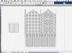 自家製ブログ。 エストニアミトン - 編み図の作り方 Easy Knitting, Words, Couture Facile, Horse