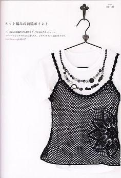 Crochetemoda: Abril 2011