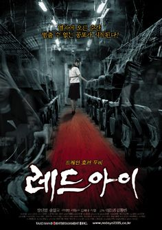 red eye= won-sang park Asian Horror Movies, Japanese Horror Movies, Best Horror Movies, Horror Films, Scary Movies, Drama Movies, Film Red, In And Out Movie, English Movies