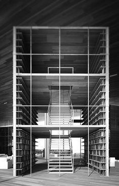 Helsinki Central Library Entry by AAKAA & MARS Architectes