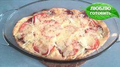 Признаюсь честно, ранее я любила и готовила пиццу по совершенно другом рецепту, пока однажды не попробовала это чудо. Пицца просто восхитительная