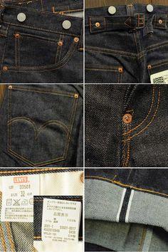 LEVIS(リーバイス)VINTAGE WAIST OVERALL・1933's 501XX/33501-0017