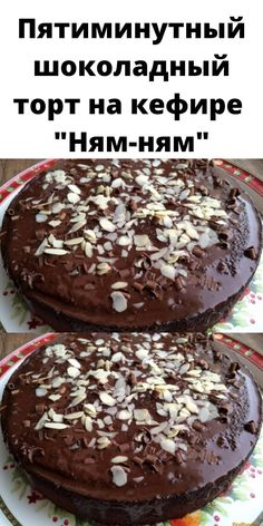 Ham, Food And Drink, Pudding, Desserts, Tailgate Desserts, Dessert, Hams, Puddings, Deserts