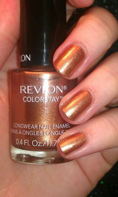 Revlon Fall Mood - I have to get this!