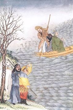 Paintings from the book Myths and Legends of China ETC Werner; Anonymous illustrator. (西遊記人物)