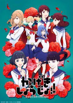 Teatro Musical, Musical Theatre, Frank Abagnale, Otaku Anime, Anime Manga, Akira, Nagasaki, Hoshi, Anime Love