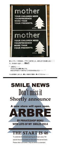 6月17日 http://ameblo.jp/maison-miyu